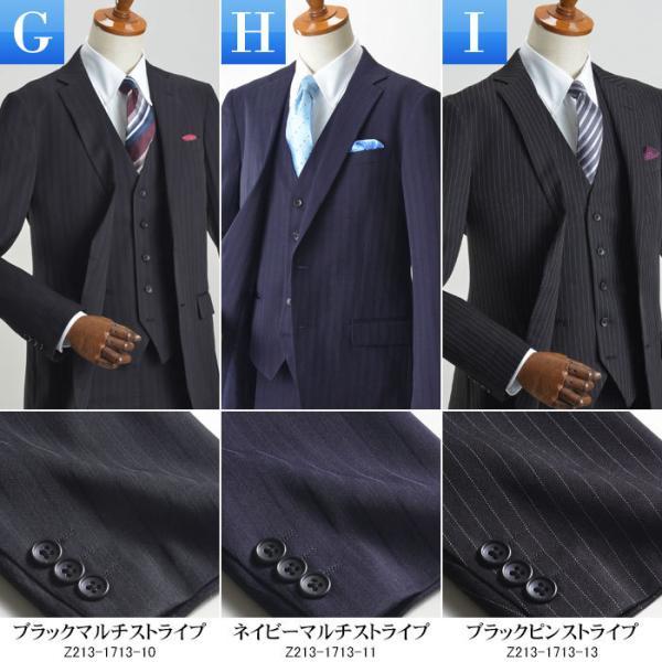 スリーピーススーツ スタイリッシュ 2ツボタン スーツ 3ピース メンズ ベスト付きスーツ 春夏物 送料無料|suit-style|04