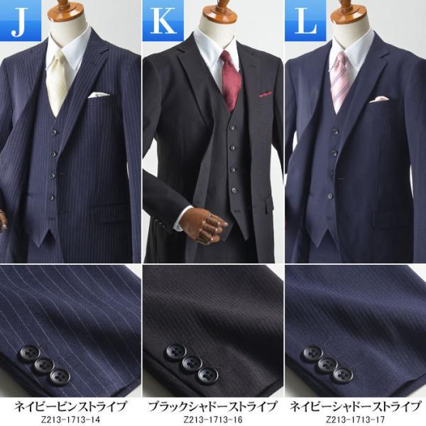 スリーピーススーツ スタイリッシュ 2ツボタン スーツ 3ピース メンズ ベスト付きスーツ 春夏物 送料無料|suit-style|05