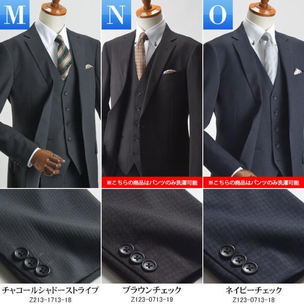 スリーピーススーツ スタイリッシュ 2ツボタン スーツ 3ピース メンズ ベスト付きスーツ 春夏物 送料無料|suit-style|06