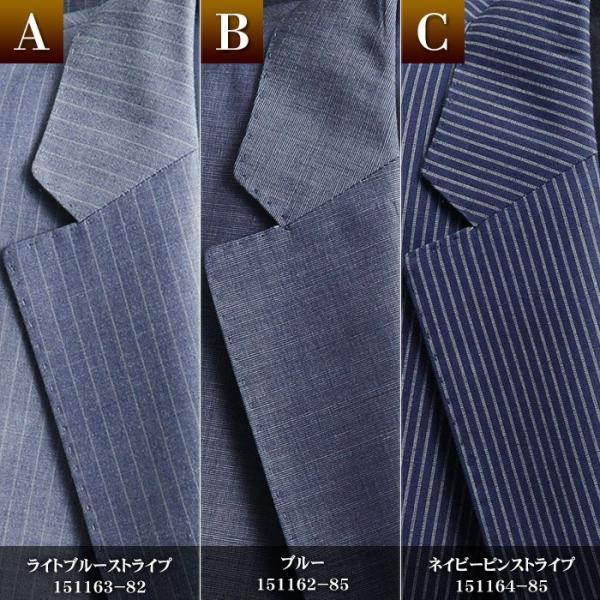 イタリア素材 スリーピーススーツ モヘア混コットン素材 2ツボタン メンズスーツ MARZOTTO ベスト付き ビジネススーツ 春夏|suit-style|02