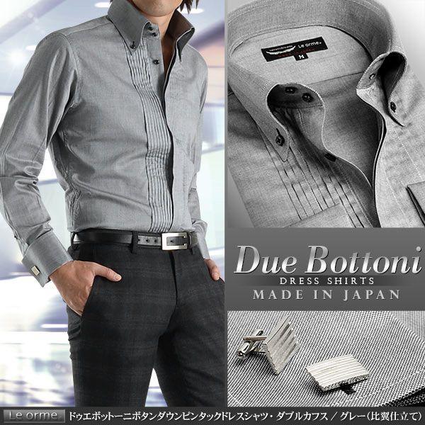 【日本製・綿100%】ドゥエボットーニ2枚衿ボタンダウンピンタックメンズドレスシャツ・ダブルカフス/グレー