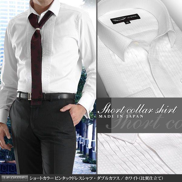 【日本製・綿100%】ショートカラーピンタックドレスシャツ・ダブルカフス/ホワイト(比翼仕立て)
