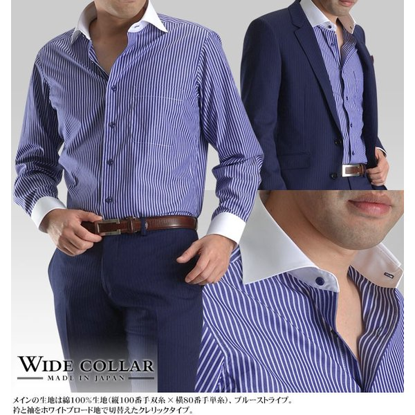 ... ロンドンストライプ Yシャツ メンズ ワイシャツ 長袖 日本製 綿100% ワイドカラー クレリック ドレス ...