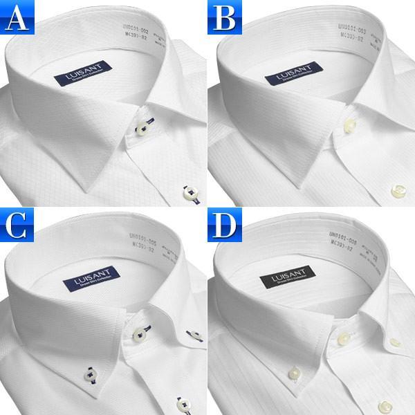 Yシャツ ビジネス 形状記憶 しわになりにくい 形態安定 ワイシャツ 長袖 メンズ フォーマル セレモニー 白シャツ|suit-style|02