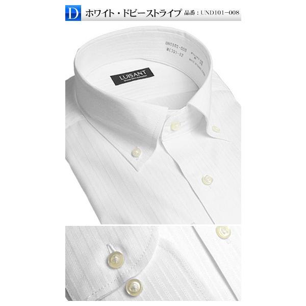 Yシャツ ビジネス 形状記憶 しわになりにくい 形態安定 ワイシャツ 長袖 メンズ 白シャツ|suit-style|12