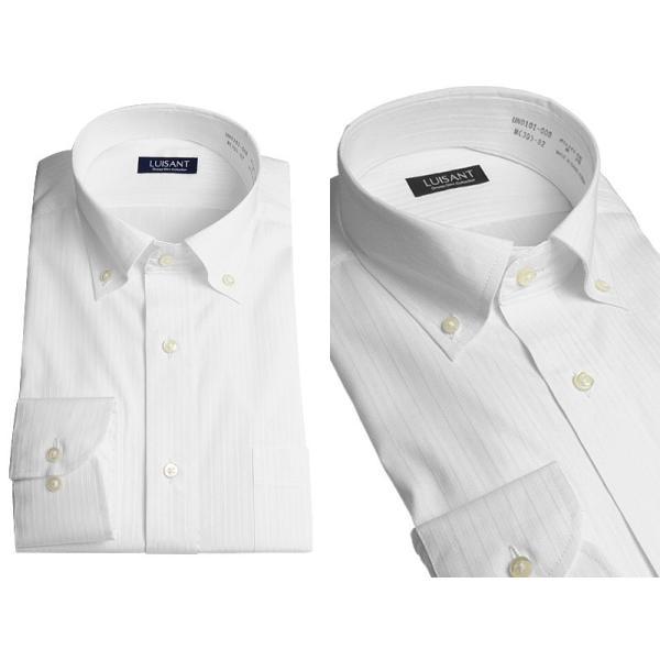 Yシャツ ビジネス 形状記憶 しわになりにくい 形態安定 ワイシャツ 長袖 メンズ 白シャツ|suit-style|13