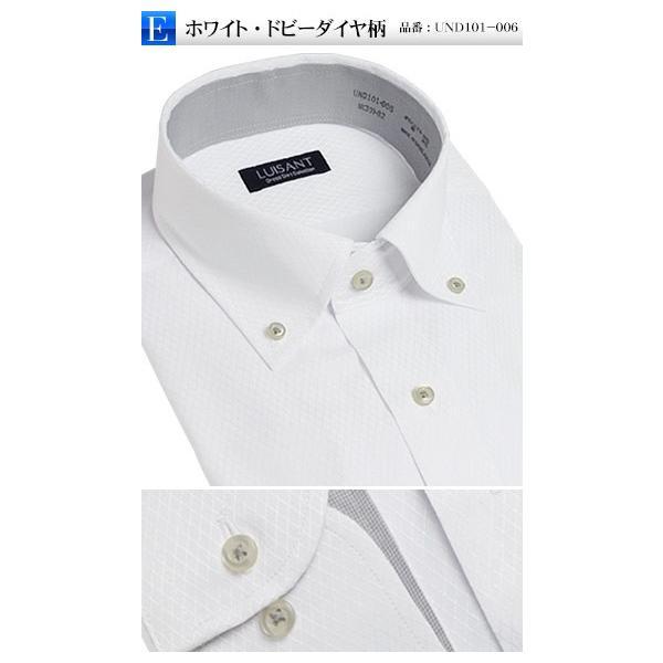 Yシャツ ビジネス 形状記憶 しわになりにくい 形態安定 ワイシャツ 長袖 メンズ 白シャツ|suit-style|14