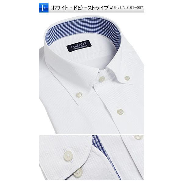Yシャツ ビジネス 形状記憶 しわになりにくい 形態安定 ワイシャツ 長袖 メンズ 白シャツ|suit-style|16