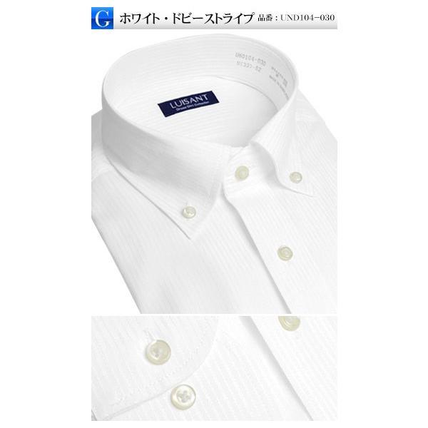 Yシャツ ビジネス 形状記憶 しわになりにくい 形態安定 ワイシャツ 長袖 メンズ 白シャツ|suit-style|18