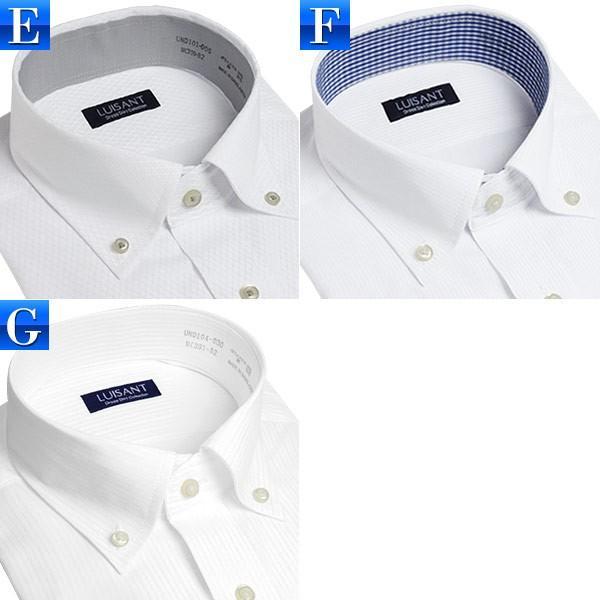 Yシャツ ビジネス 形状記憶 しわになりにくい 形態安定 ワイシャツ 長袖 メンズ フォーマル セレモニー 白シャツ|suit-style|03