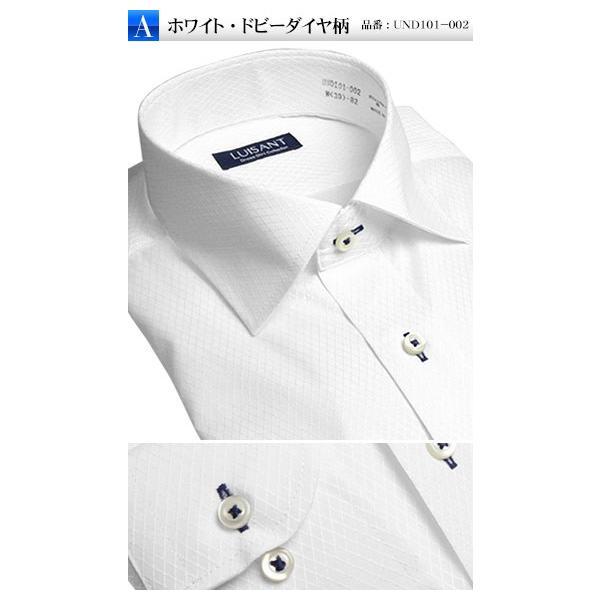 Yシャツ ビジネス 形状記憶 しわになりにくい 形態安定 ワイシャツ 長袖 メンズ 白シャツ|suit-style|06