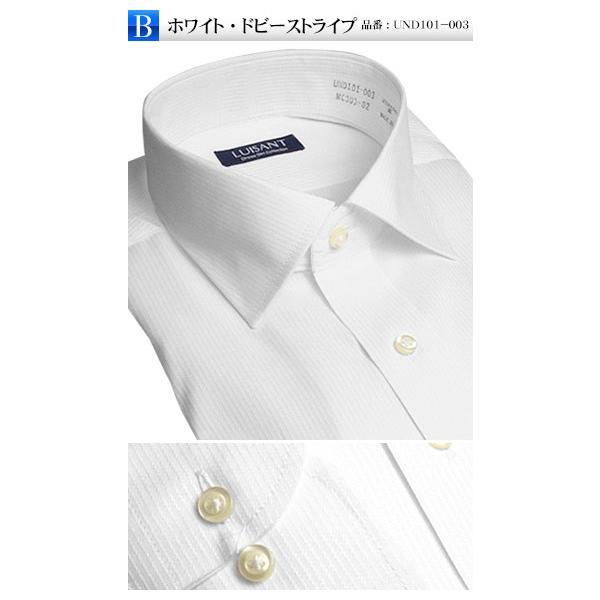 Yシャツ ビジネス 形状記憶 しわになりにくい 形態安定 ワイシャツ 長袖 メンズ 白シャツ|suit-style|08