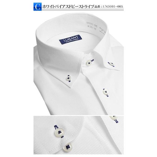 Yシャツ ビジネス 形状記憶 しわになりにくい 形態安定 ワイシャツ 長袖 メンズ 白シャツ|suit-style|10