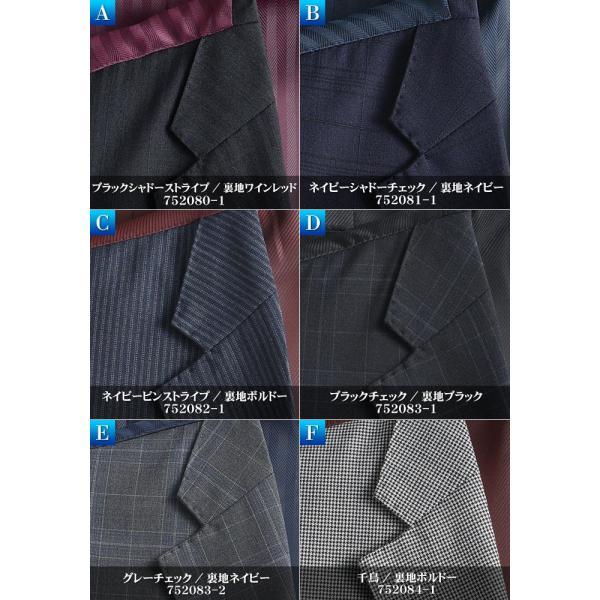メンズ ジレ ベスト 襟付き 4ツボタン メンズジレ スーツ仕立て 尾錠付き ジレ メンズ  ビジネス 衿付きベスト 送料無料|suit-style|02