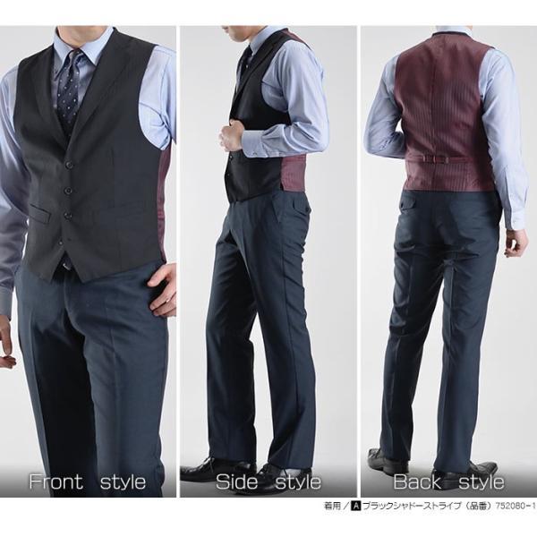 メンズ ジレ ベスト 襟付き 4ツボタン メンズジレ スーツ仕立て 尾錠付き ジレ メンズ  ビジネス 衿付きベスト 送料無料|suit-style|03