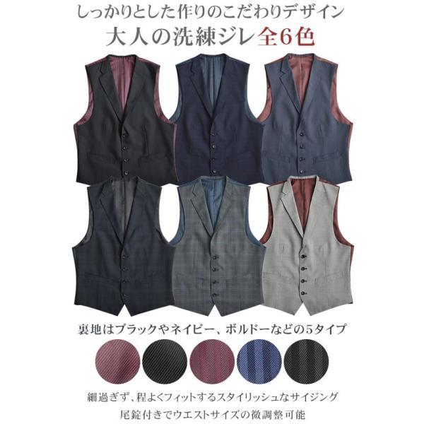 メンズ ジレ ベスト 襟付き 4ツボタン メンズジレ スーツ仕立て 尾錠付き ジレ メンズ  ビジネス 衿付きベスト 送料無料|suit-style|05