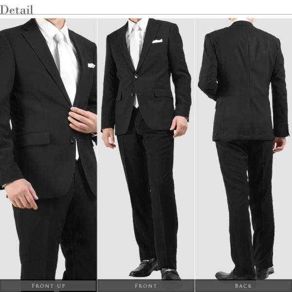 サマーフォーマルスーツ 礼服 ブラックスーツ アジャスター付 メンズ シングル 2ツボタン 喪服 結婚式 上下洗える 激安 夏物 送料無料|suitbeat|04