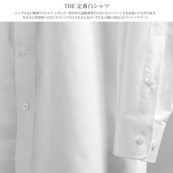 長袖 白シャツ レギュラー ボタンダウン メンズ 袖やや短め yシャツ 形態安定|suitbeat|03