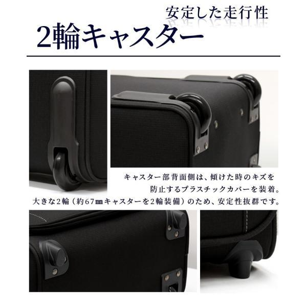 ソフトスーツケース VC-U 2輪 Sサイズ 機内持ち込み可 小型 軽量 TSAロック ソフトキャリー キャリーケース キャリーバッグ【アウトレット】|suitcasekoubou|03