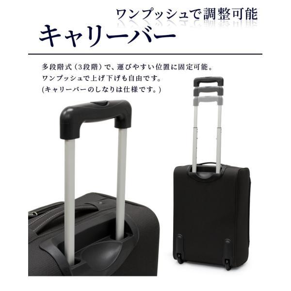 ソフトスーツケース VC-U 2輪 Sサイズ 機内持ち込み可 小型 軽量 TSAロック ソフトキャリー キャリーケース キャリーバッグ【アウトレット】|suitcasekoubou|04