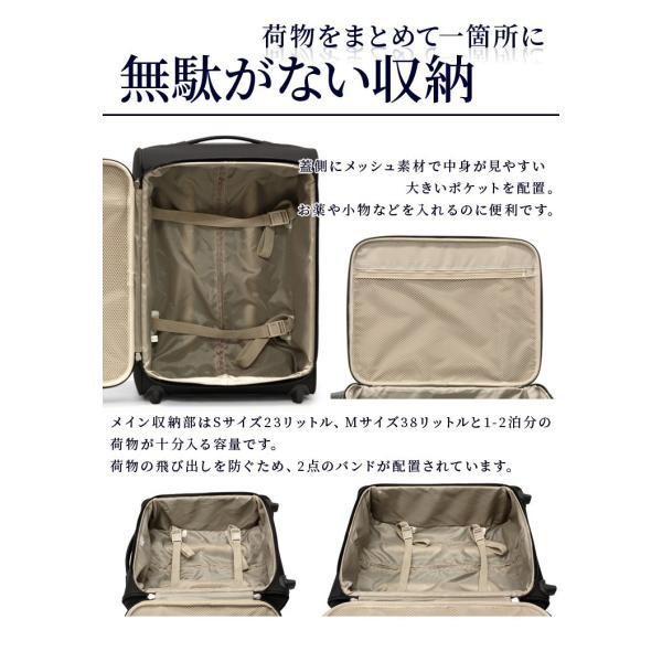ソフトスーツケース VC-U 2輪 Sサイズ 機内持ち込み可 小型 軽量 TSAロック ソフトキャリー キャリーケース キャリーバッグ【アウトレット】|suitcasekoubou|05