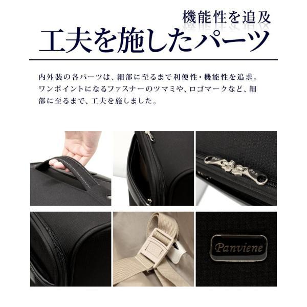 ソフトスーツケース VC-U 2輪 Sサイズ 機内持ち込み可 小型 軽量 TSAロック ソフトキャリー キャリーケース キャリーバッグ【アウトレット】|suitcasekoubou|06