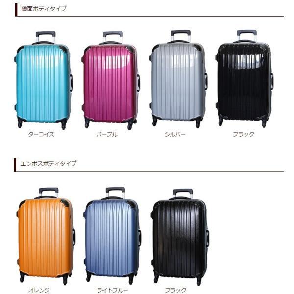 スーツケース キャリーバッグ 人気 軽量 海外旅行 Sサイズ 2〜3泊用  1年修理サービス付 TSAロック搭載  ビータス BH-F1000|suitcasekoubou|06