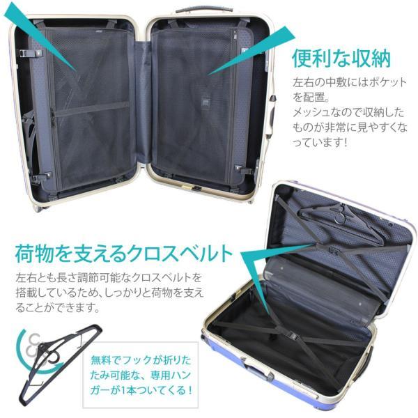 スーツケース 人気 軽量 海外旅行  Lサイズ 1週間以上利用  1年修理サービス付 TSAロック搭載  ビータス BH-F2000|suitcasekoubou|04