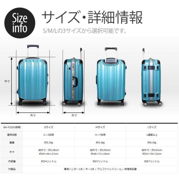 スーツケース 人気 軽量 海外旅行  Lサイズ 1週間以上利用  1年修理サービス付 TSAロック搭載  ビータス BH-F2000 suitcasekoubou 06
