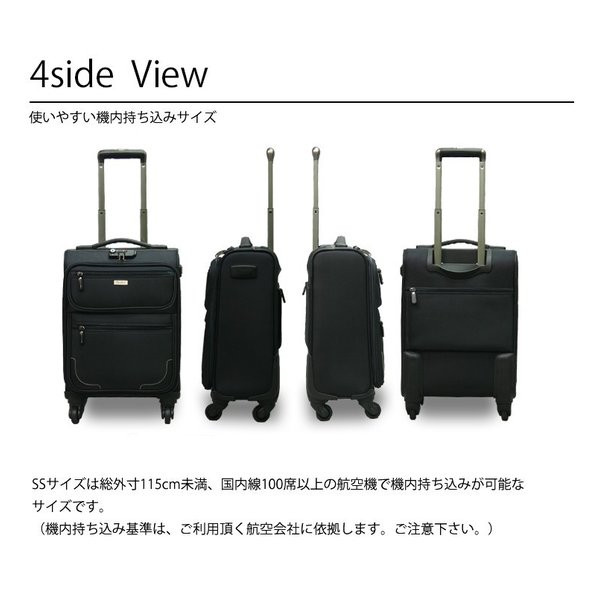 キャリーバッグ キャリケース ビジネス 軽量ソフトキャリー 機内持ち込みサイズ SSサ TSAロック搭載 半年修理サービス付 ビータスBSC-20 4輪|suitcasekoubou|02