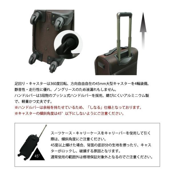 キャリーバッグ キャリケース ビジネス 軽量ソフトキャリー 機内持ち込みサイズ SSサ TSAロック搭載 半年修理サービス付 ビータスBSC-20 4輪|suitcasekoubou|04