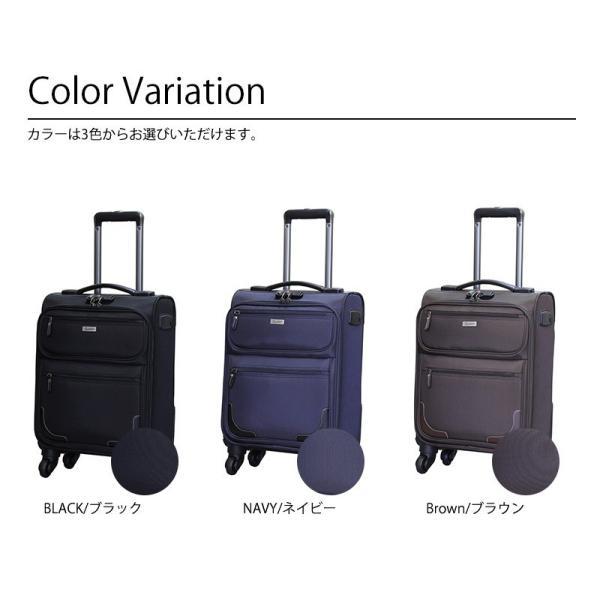 キャリーバッグ キャリケース ビジネス 軽量ソフトキャリー 機内持ち込みサイズ SSサ TSAロック搭載 半年修理サービス付 ビータスBSC-20 4輪|suitcasekoubou|05