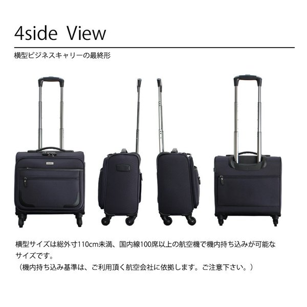 キャリーバッグ 機内持ち込み ビジネス ソフト ビータスBSC-20 4輪 キャリケース 小型 軽量 横型 TSAロック搭載 半年修理サービス付 suitcasekoubou 02