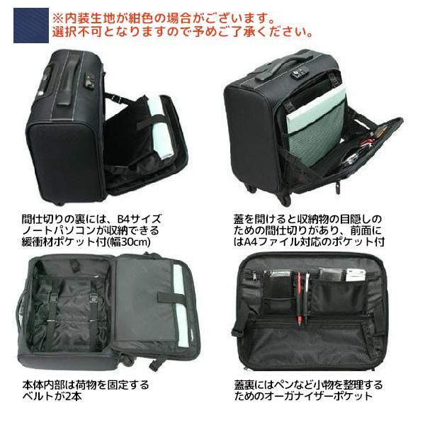 キャリーバッグ 機内持ち込み ビジネス ソフト ビータスBSC-20 4輪 キャリケース 小型 軽量 横型 TSAロック搭載 半年修理サービス付 suitcasekoubou 03
