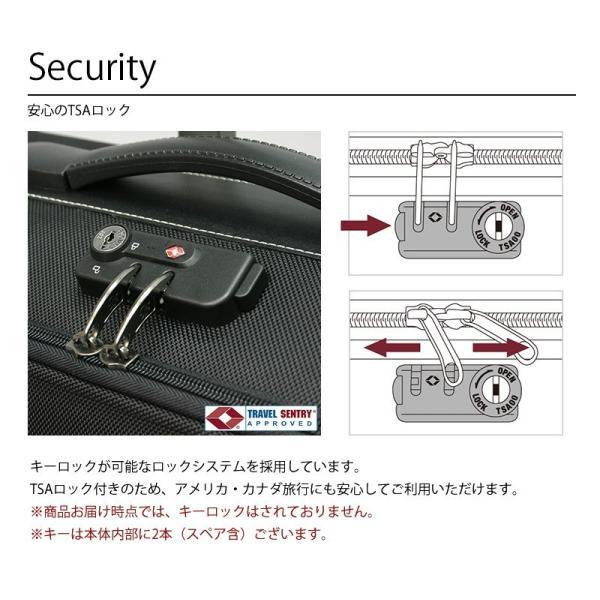 キャリーバッグ 機内持ち込み ビジネス ソフト ビータスBSC-20 4輪 キャリケース 小型 軽量 横型 TSAロック搭載 半年修理サービス付 suitcasekoubou 05