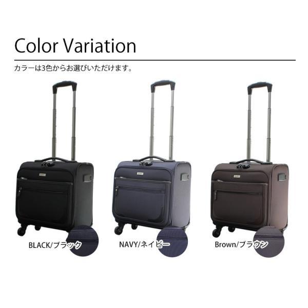 キャリーバッグ 機内持ち込み ビジネス ソフト ビータスBSC-20 4輪 キャリケース 小型 軽量 横型 TSAロック搭載 半年修理サービス付 suitcasekoubou 06