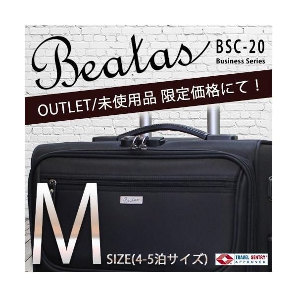 アウトレット 在庫処分 キャリーバッグ キャリーバック 中型(Mサイズ) 旅行バッグ TSAロック BSC-20|suitcasekoubou