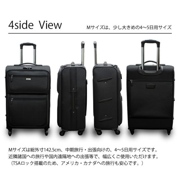 アウトレット 在庫処分 キャリーバッグ キャリーバック 中型(Mサイズ) 旅行バッグ TSAロック BSC-20|suitcasekoubou|02