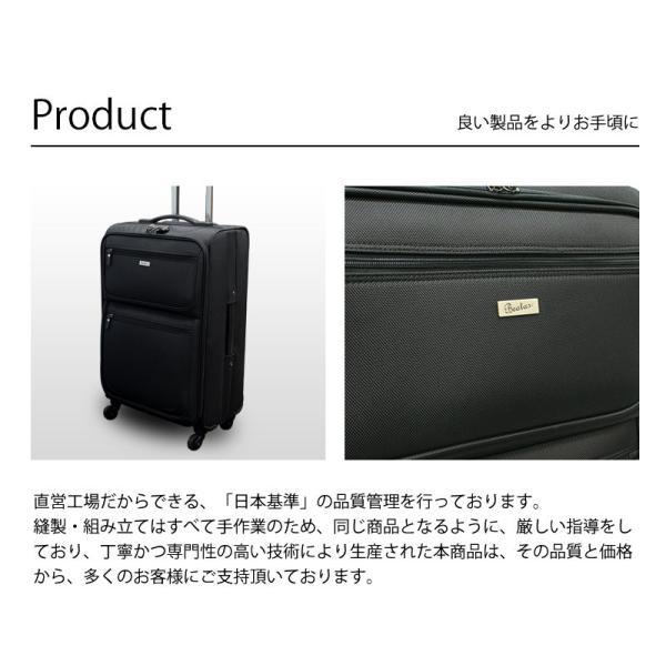 アウトレット 在庫処分 キャリーバッグ キャリーバック 中型(Mサイズ) 旅行バッグ TSAロック BSC-20|suitcasekoubou|03