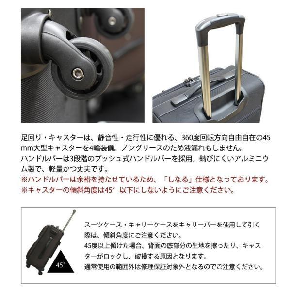 アウトレット 在庫処分 キャリーバッグ キャリーバック 中型(Mサイズ) 旅行バッグ TSAロック BSC-20|suitcasekoubou|05