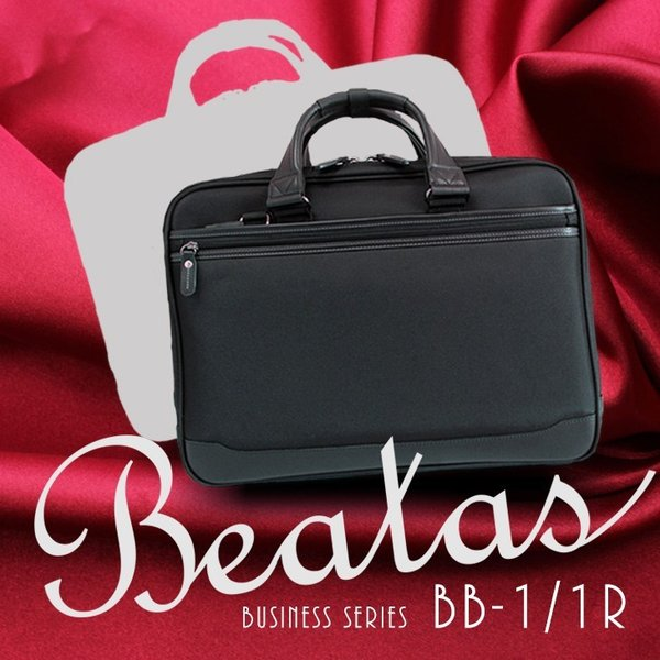 【送料無料】2WAYビジネスバッグ Beatas(ビータス) BB-1 ワンルーム メンズ 大容量 黒 PCバッグ ビジネスバック パソコンバッグ|suitcasekoubou