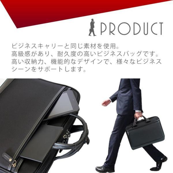 【送料無料】2WAYビジネスバッグ Beatas(ビータス) BB-1 ワンルーム メンズ 大容量 黒 PCバッグ ビジネスバック パソコンバッグ|suitcasekoubou|02