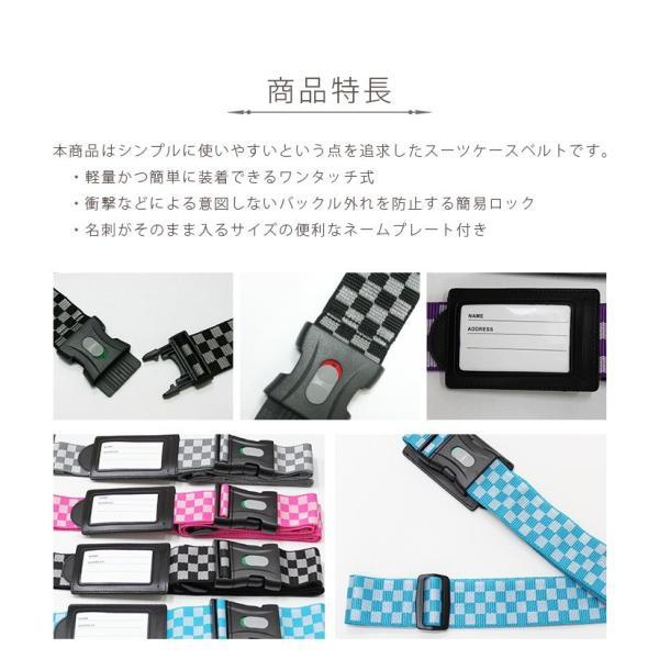 同時購入限定 ネームプレート付きワンタッチスーツケースベルト BO-2000 suitcasekoubou 02