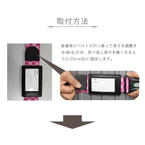 同時購入限定 ネームプレート付きワンタッチスーツケースベルト BO-2000|suitcasekoubou|03
