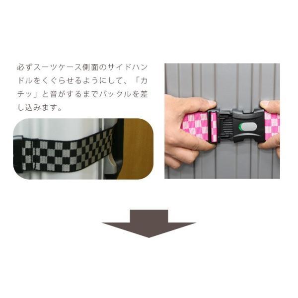 同時購入限定 ネームプレート付きワンタッチスーツケースベルト BO-2000|suitcasekoubou|04