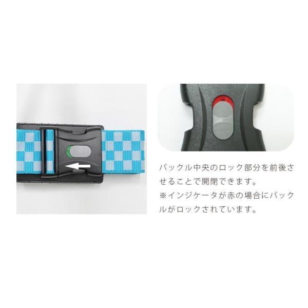 同時購入限定 ネームプレート付きワンタッチスーツケースベルト BO-2000 suitcasekoubou 06