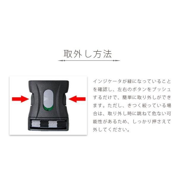 同時購入限定 ネームプレート付きワンタッチスーツケースベルト BO-2000|suitcasekoubou|07