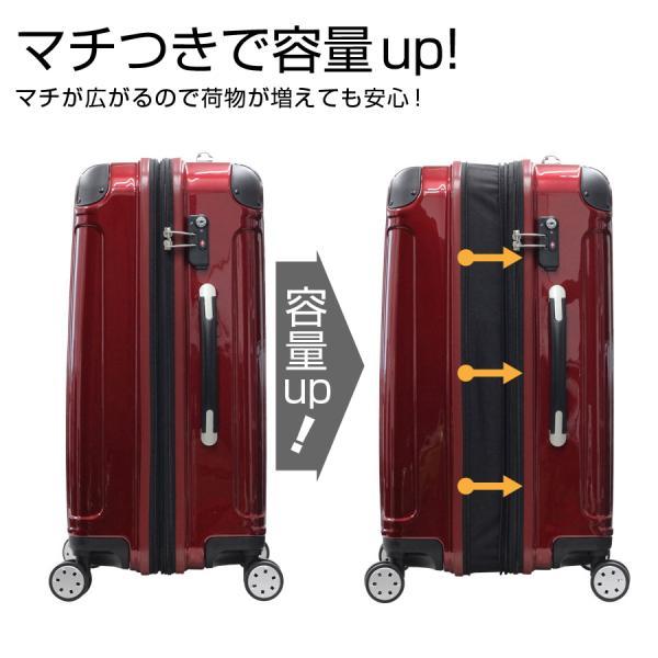 スーツケース 人気 軽量 海外旅行 Mサイズ 5〜7泊用 1年修理サービス付 TSAロック搭載 シェルポッドHZ-500|suitcasekoubou|02