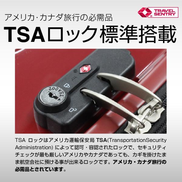 スーツケース 人気 軽量 海外旅行 Mサイズ 5〜7泊用 1年修理サービス付 TSAロック搭載 シェルポッドHZ-500|suitcasekoubou|04