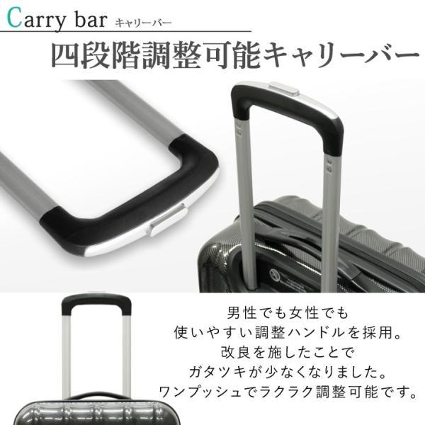 スーツケース HZ-200 SSサイズ 機内持ち込み可 小型 超軽量 キャリーケース キャリーバッグ ハードケース ファスナー TSAロック【アウトレット】|suitcasekoubou|04